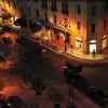 Возрождение ливанской столицы: любимый отель Бейрута