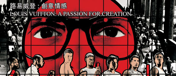 Афиша выставки Louis Vuitton: a passion for creation