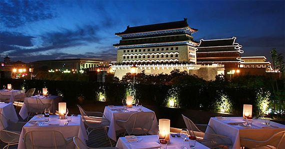 Capital M Пекин